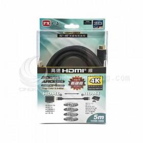 大通 HDMI-5MM HDMI高畫質影音線 5M