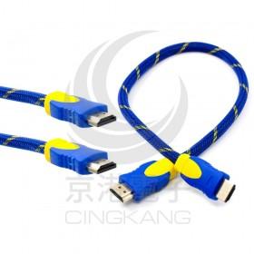 高畫質支援1.4版 HDMI公-HDMI公影音訊號傳輸線 50cm