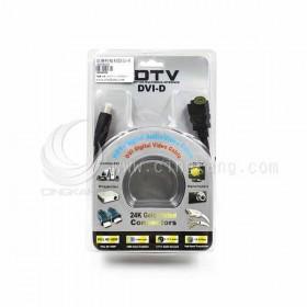 HD-41 高畫質 支援1.3B版 HDMI公-母延長線 2M