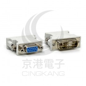 HDG-4 DVI-I 12+5公-VGA母轉接頭