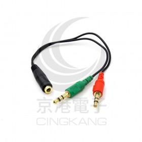 3.5四極母轉接3.5公x2 耳機+MIC 15公分(PC用) AD-61