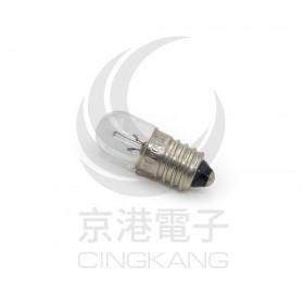 E10絲燈6.3V 0.15A