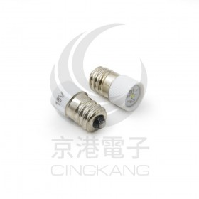E12 LED 18V 白色 多點式 高亮度 1芯