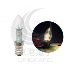 E12頭 0.7W*7 LED SMD 暖白光 AC110V