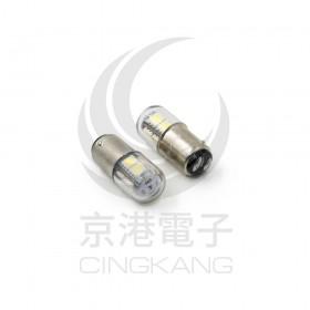 LED燈桿配件 白色 24V