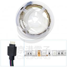 5050 LED白底扁條燈 50CM (七彩) 12V+4PIN接頭