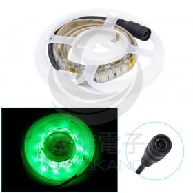 5050 LED白底扁條燈 50CM (綠) 12V+DC線