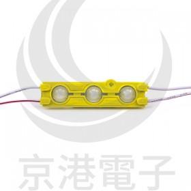 5630 LED魚眼 3燈長形模組(橙光)DC12V 約50~55流明