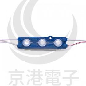 5630 LED魚眼 3燈長形模組(藍光)DC12V 約50~55流明