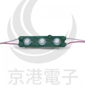 5630 LED魚眼 3燈長形模組(綠光)DC12V 約50~55流明