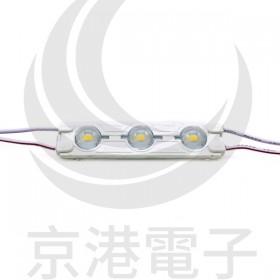 5630 LED魚眼 3燈長形模組(暖白光)DC12V 約50~55流明