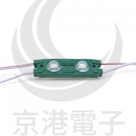 5630 LED魚眼 2燈長方形模組(綠光) DC12V 50~55流明