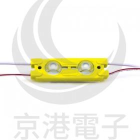 5630 LED魚眼 2燈長方形模組(橙光) DC12V 50~55流明