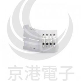LED 免焊 快拆式連接器(5PCS)
