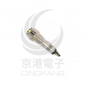 井型銅指示燈12V-黃色 牙8mm 長30.5mm (鎢絲燈)