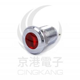 S12041-24R 12mm防水不鏽鋼金屬平面指示燈DC24V-紅色(焊線式)