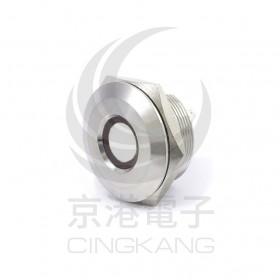 28mm不鏽鋼金屬凹面指示燈(焊線式)-DC24V 白光