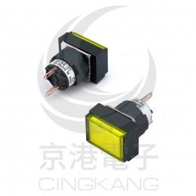 AH164-ZTYE3 富士 16ψLED長方型指示燈 24V/黃