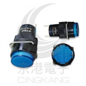 TN16 24V圓形指示燈LED藍色