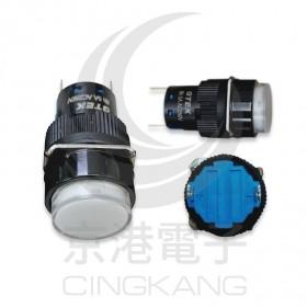 TN16 24V圓形指示燈LED白色