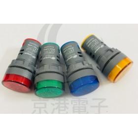 22mm LED指示燈 黃色 AC/DC24V