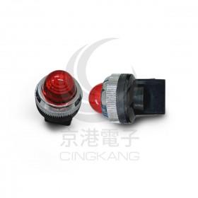 25ψ圓形指示燈-紅色 110V氖氦燈泡 傳統型