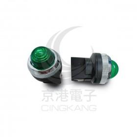 25ψ圓形指示燈-綠色 110V氖氦燈泡 傳統型