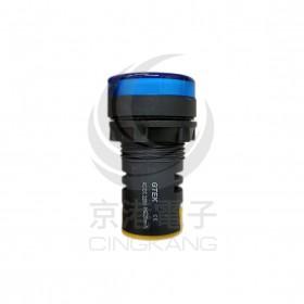 220V 22mm GTEK 平頭指示燈 藍色