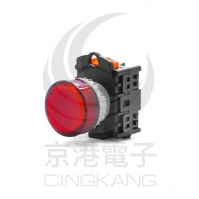 TN2P2RN 天得 22ψ霓紅指示燈(直接式) 220V/紅
