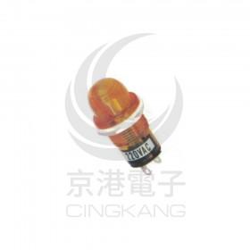 3209B-Y 大丸型霓虹燈 牙15mm 220V 黃色