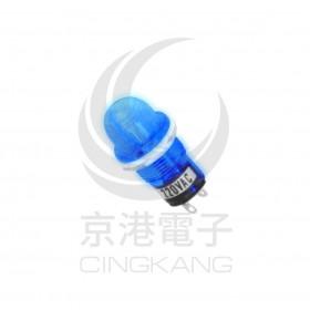 3209B-B 大丸型霓虹燈 牙15mm 220V 藍色