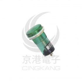 大扁型霓虹燈-綠 12V 牙15mm