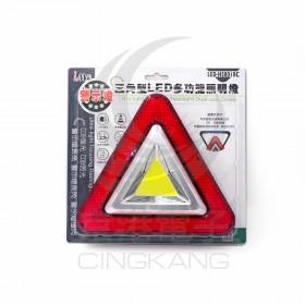 LED-HS8018C LED三角形五段警示燈(探照燈.故障燈)