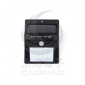 快樂家 C019 人體感應太陽能感應壁燈 20燈