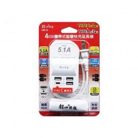 USB-22 攜帶式智慧快充延長線