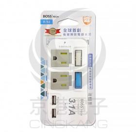 BOSS 2開2插3P分接式高溫斷電USB插座 R-52