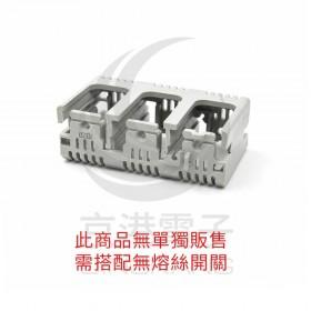 富士漏電斷路器 端子保護蓋 BW9BTAA-S3W (灰色) 2pcs/包