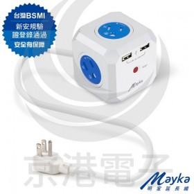 Mayka明家 Mini魔方 3孔4插+雙USB埠 15A電源延長線1.2M(L型插頭) 3P400U2-A