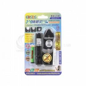 EDS-G711 超迷你LED手電筒 COB側光 300流明 附電池與充電器