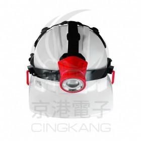 HL-9028 5W LED Nichia頭燈 台灣製