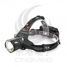 LC-220 L2 20W伸縮強光頭燈 (含2入18650電池/旅充)