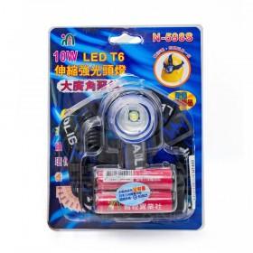 N-598S T6 10w 伸縮頭燈 (含2顆鋰電池/旅充)