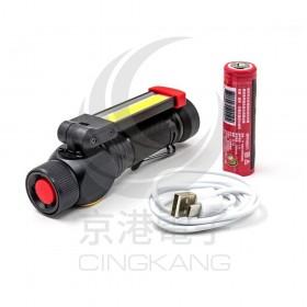 HL-21 USB 充電式 USB線+18650 電池 COB多功能夾燈兩用