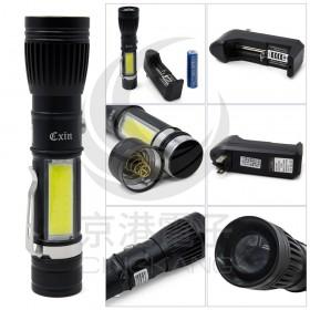 CX-HK005 LED COB 38W+42W 多功能手電筒 伸縮變焦