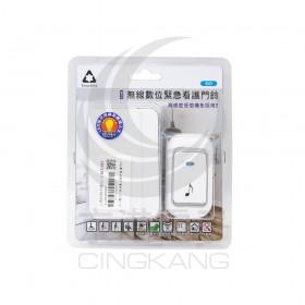 B03 電池式無線數位緊急看護門鈴