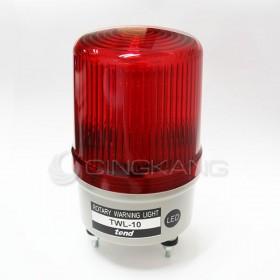 TWL-10L7R 100mm 24V紅色旋轉型LED警示燈(接線型無蜂鳴器)