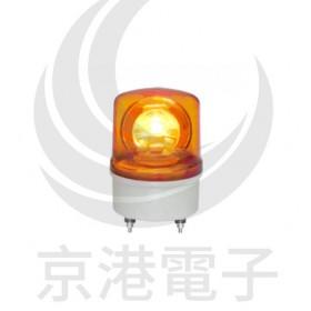 24V LED旋轉型警示燈(端子台)100MM 橙色