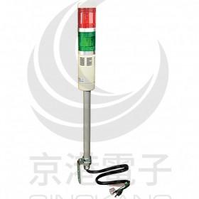 天得50 短桿式燈(138mm)LED+蜂鳴器 24V 紅綠燈