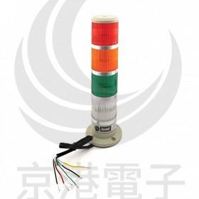 天得警示燈 TPWL7-L74ROGW 紅黃綠白 24DC LED