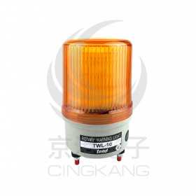 天得 LED旋轉型警示燈 100MM 220V 橙色
